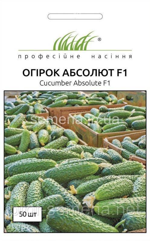 Огірок Абсолют F1 50 шт.