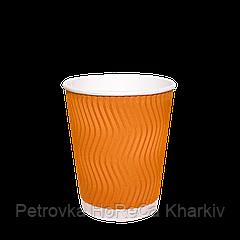 """Одноразовый стакан гофрированный, серия """"Х""""  Оранжевый  250мл. 30шт/уп (1ящ/28уп/840шт) под крышку РОМБ81"""