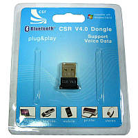 Bluetooth USB  мини адаптер V4.0 CSR Dongle Adapter; 20м