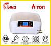 Инкубатор для яиц автоматический HHD 56s автоматический с дисплеем и овоскопом