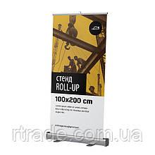 Roll-up стенд Стандарт 100x200