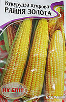 Семена Кукурузы 20 гр сорт Ранняя золотая Нк Элит