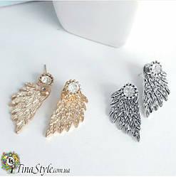 Серьги Крылья ангела Крыло 2 цвета серебренный золотой блестящие вечерние кристаллы сережки камни пусеты