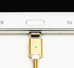 Магнитный дата-кабель 2.1А для зарядки Iphone + Android + Type-C Gold
