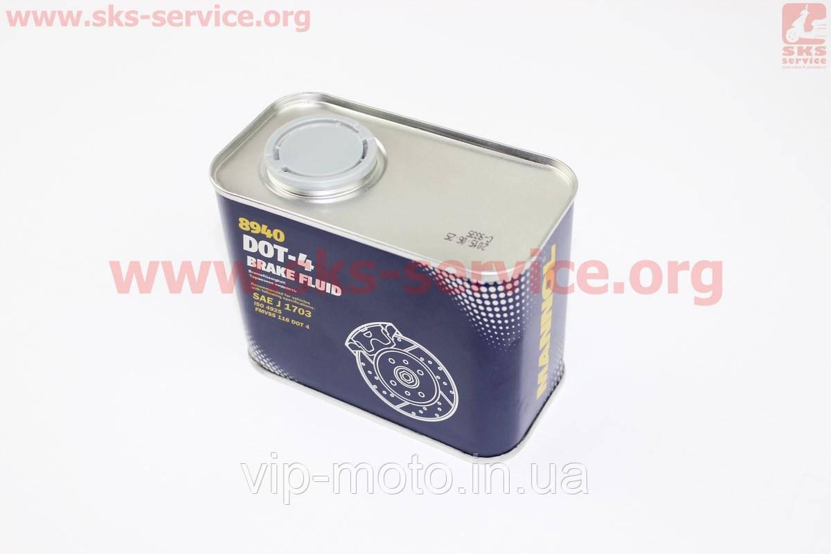 Тормозная жидкость синтетическая DOT-4 0,5л
