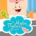 Интернет-магазин игрушек и товаров для детей Муси-Пуси