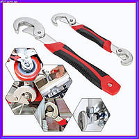 Универсальный разводной ключ гаечный ручной Snap'N Grip 23 в1