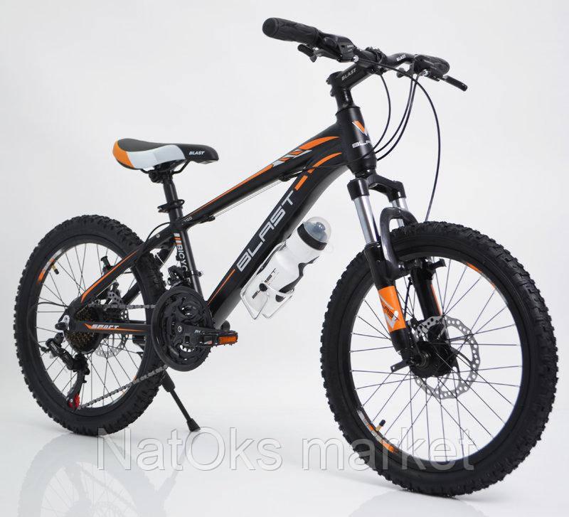 Велосипед BLAST S300 20″ (Черно - оранжевый) + бутылка для воды и спидометр