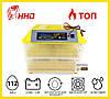 Инкубатор автоматический HHD 112 яиц (220/12В) Адаптер-выход на 12В автомат с вентилятором и влагомером