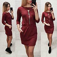 1e15e2d5d0bd Платье Ангора на груди молния в Украине. Сравнить цены, купить ...