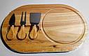 Набор для подачи сыра 3 ножа+доска GA Dynasty 11084, фото 5