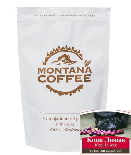 Кофе в зернах Montana Coffee Копи Лювак 100 г.