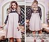 Платье вечернее свободного фасона креп+гипюр 48-50,52-54,56-58,60-62