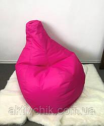 Кресло груша S (90*60см) для детей, Оксфорд, Розовый
