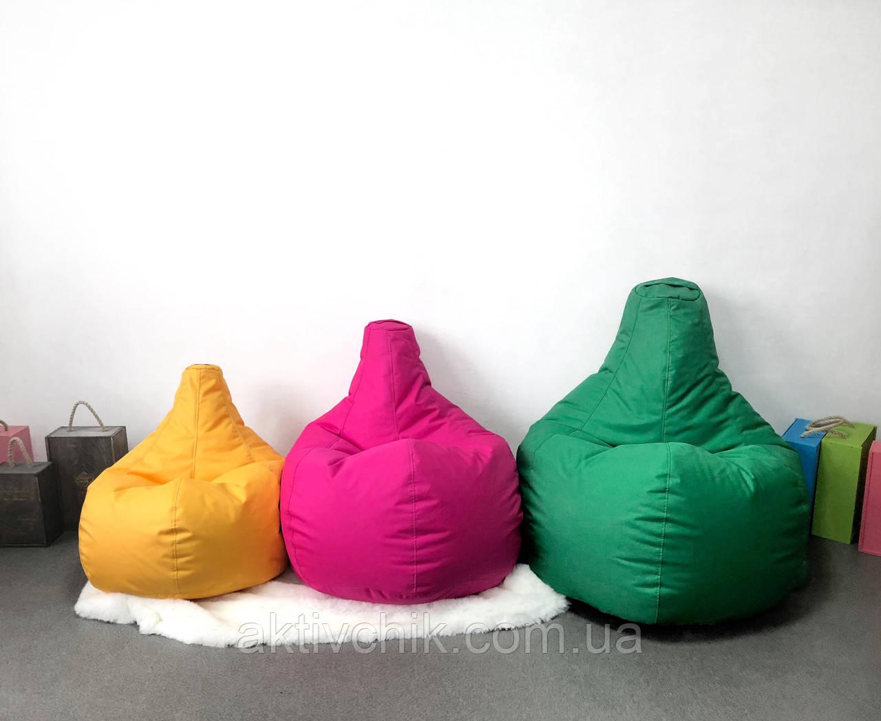 Кресло груша М (130*90см) Большой, Оксфорд, Розовый