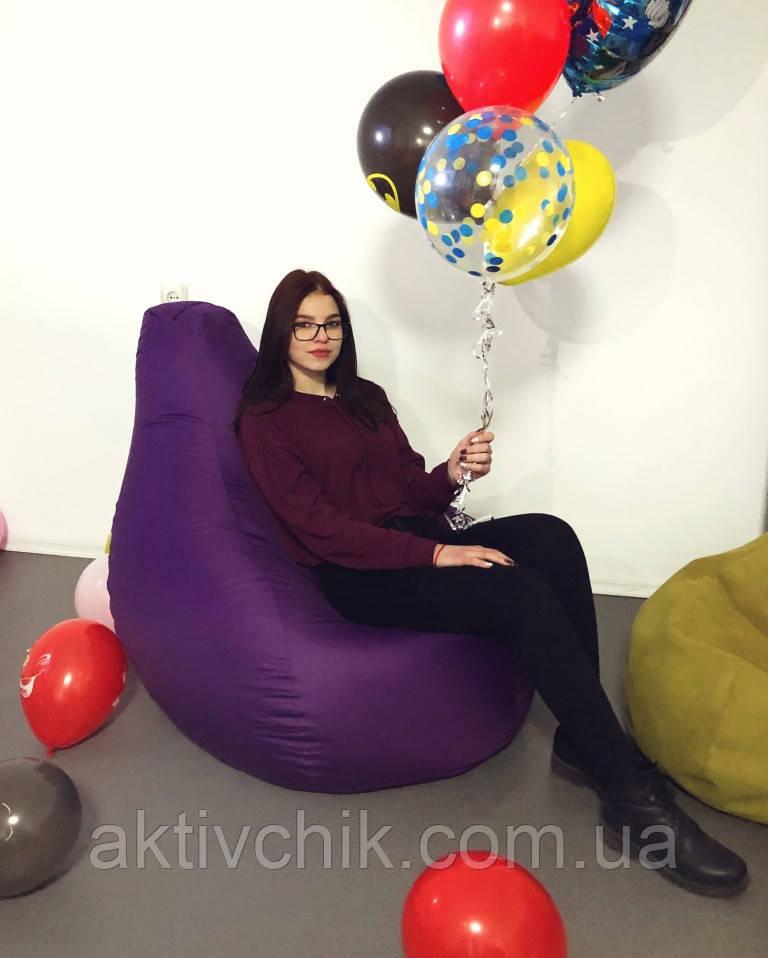 Кресло груша L (150*110см) Гигант, Оксфорд, Темно-фиолетовый