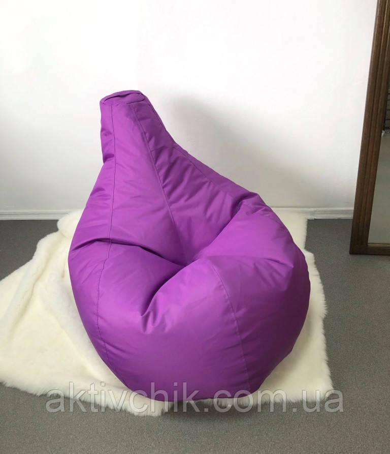 Кресло груша L (150*110см) Гигант, Оксфорд, Сиреневый