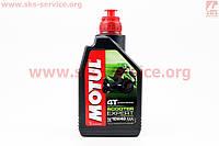 4T-Scooter Expert MA Technosynthese 10W-40 масло для скутерных двигателей, полусинтетическое, 1л, фото 1