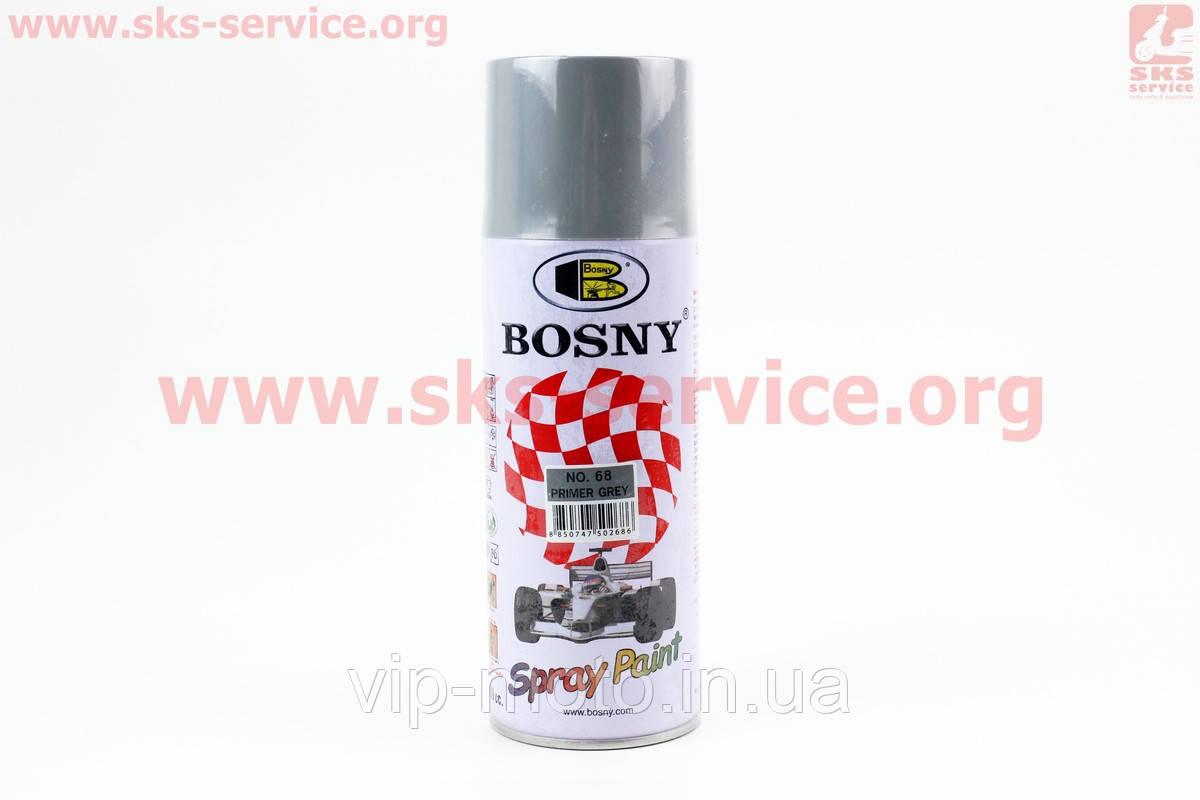 BOSNY-№68 Грунт серый, Аэрозоль 400ml