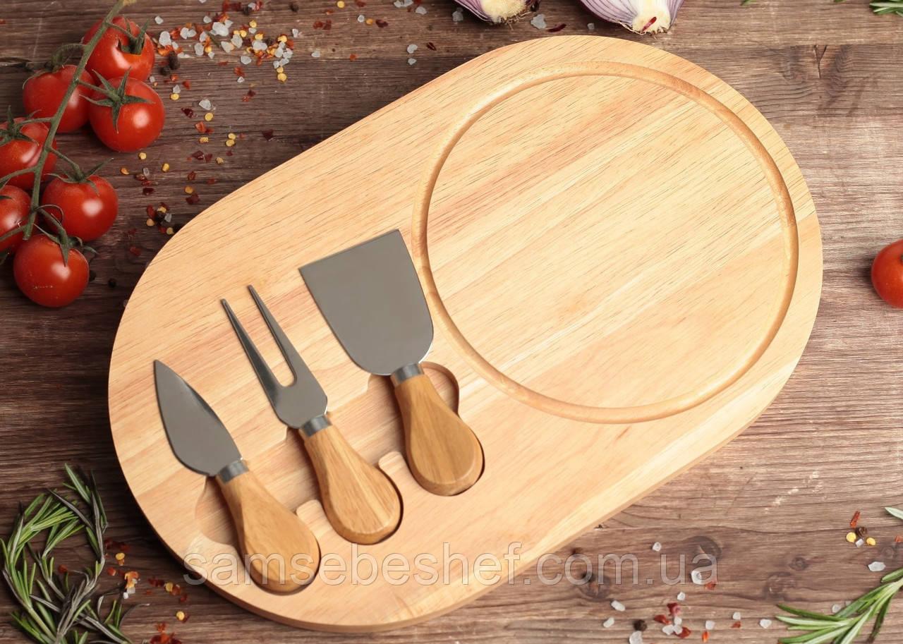 Набор для подачи сыра 3 ножа+доска GA Dynasty 11084