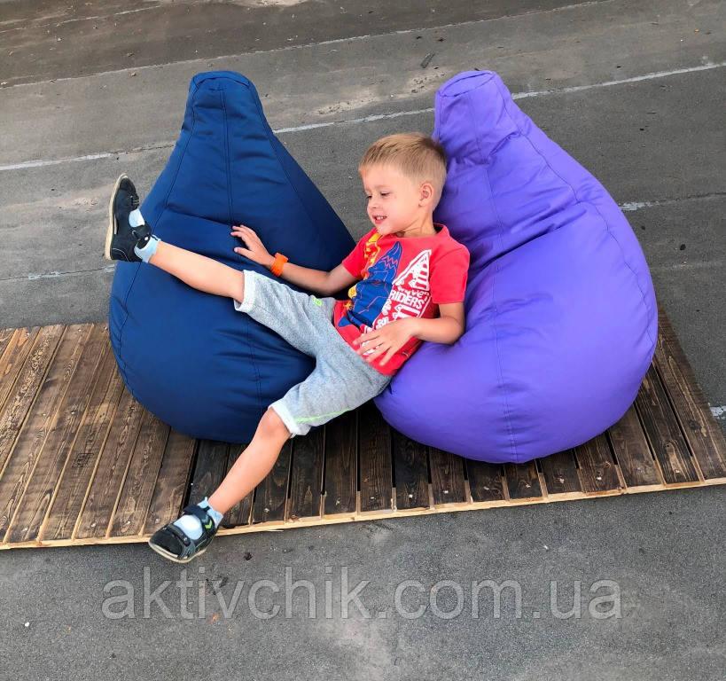 Кресло груша S (90*60см) для детей, Оксфорд, Темно-синий