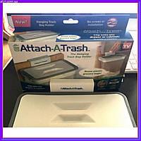 Навесной держатель для мусорных пакетов с крышкой Attach-A-Trash