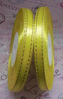 Стрічка атласна, жовта з золотистим люрексом, 6мм, 33м. №16