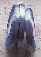 Стрічка атласна, лілова з золотистим люрексом, 6мм, 33м. №18