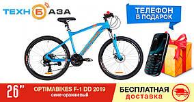 "Велосипед 26"" Optimabikes F-1 DD 2019 (сине-оранжевый )"