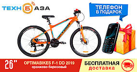"Велосипед 26"" Optimabikes F-1 DD 2019 (оранжево-бирюзовый)"