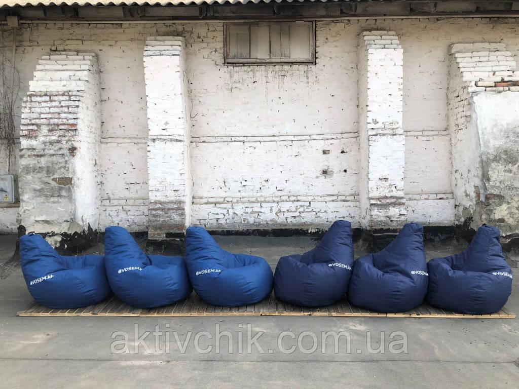 Кресло груша М (130*90см) Большой, Оксфорд, Чернильный