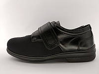 Туфлі чоловічі шкіряні для проблемних ніг Cosyfeet 43 р. 28,5 см  чорні арт. 05