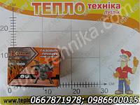 Портативный газовый примус X-TREME PC-1000