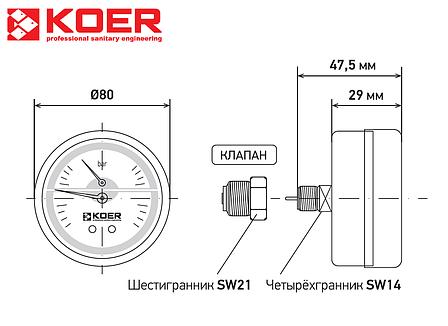 Термоманометр аксиальный KOER KM.802A 0-10 бар 0-120°С D=80мм, 1/2'', фото 2