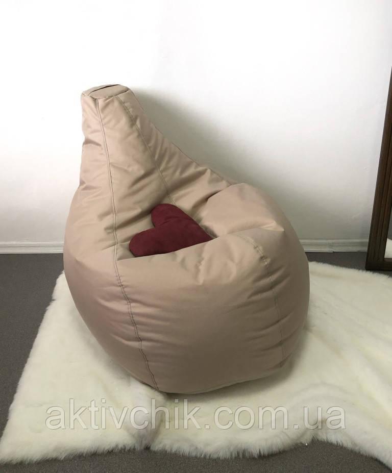 Кресло груша L (150*110см) Гигант, Оксфорд, Бежевый