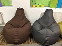 Кресло Груша, мебельная ткань Рогожка S (90*60см) для детей, Серый