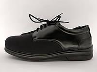 Туфлі чоловічі для проблемних пальців  Cosyfeet 43 р. 28,5 см чорні арт. 06