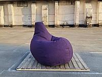 Кресло Груша, мебельная ткань Рогожка S (90*60см) для детей, Фиолетовый