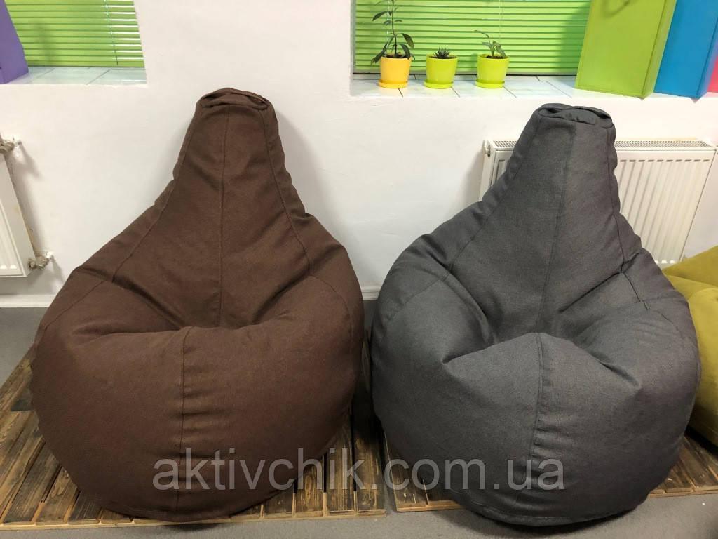 Кресло Груша, мебельная ткань Рогожка М (130*90см) Большой, Серый