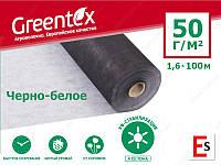 Агроволокно GREENTEX p-50 (50 г/м², 1,6 x 100м) чорно-біле в рулоні