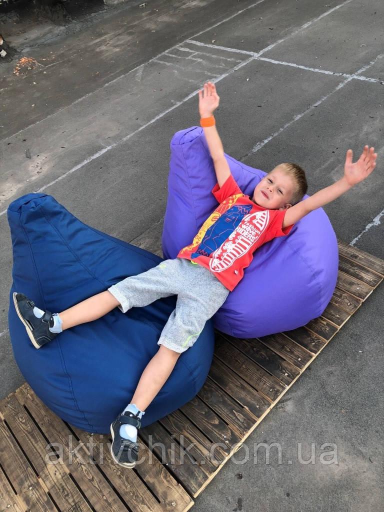 Кресло груша М (130*90см) Большой, Оксфорд, светло-фиолетовый