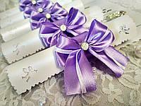 Свадебные пригласительные в свитках Bow (сиреневые)
