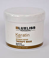 Маска для волос Luxliss Keratin Intensive Repair Therapy восстанавливающая с кератином 400 мл