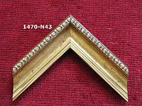 Пластиковый резной багет для оформления рам (яркое золото). Рамы для зеркал и картин.