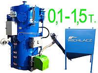 Пеллетный ПАРОГЕНЕРАТОР WICHLACZ WPP производительностью 100-1500 кг пара в час