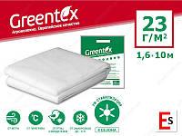 Агроволокно GREENTEX p-23 (23 г/м², 1,6 x 10м) біл