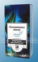 Альгинатная увлажняющая маска «Морские водоросли»