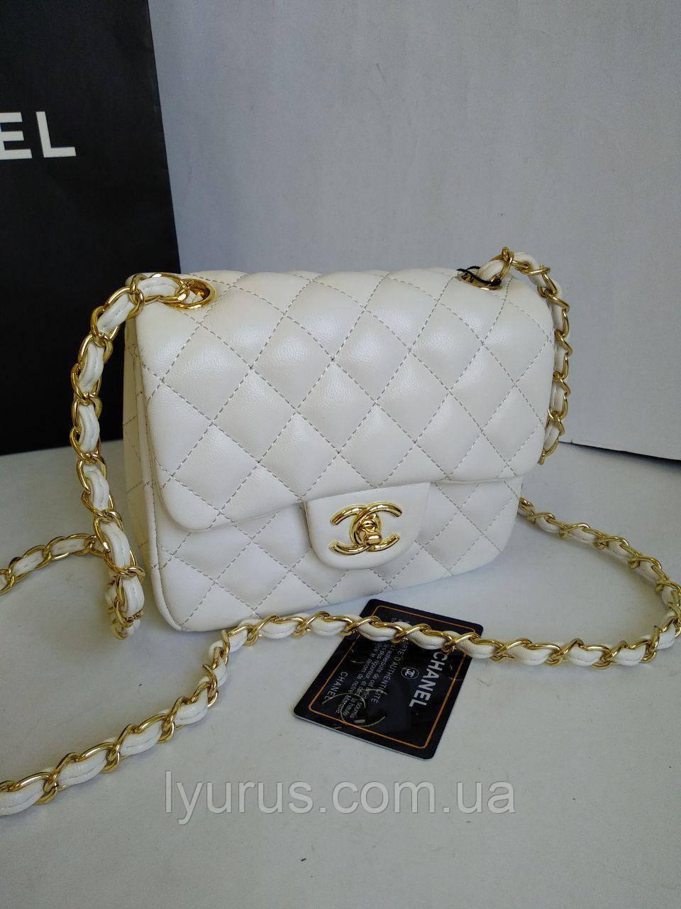 6b12dd6f2edd Женская сумка в стиле Шанель mini белого цвета - Интернет магазин LyuRus в  Полтаве