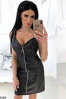 Платье футляр карандаш мини выше колена приталенное по фигуре на змейке вечернее ( выпускное ) летнее Цвет : Черный Размер : 42 44 46 Материал : эко
