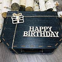 Подарунок валізу Коханому куму. Подарунок на день народження, Ювілей. Кум, чоловікові, начальника, колеги, хлопцеві, братові